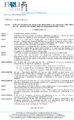 Determina-084-del-18 05 2018-Assenze-per-malattia-dipendente-matr-36903-signed