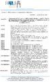 Determina-158-del-05 12 2018-TFS-ID-matricola-36623 Signed Signed-signed