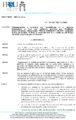 Determina-154-del-28 11 2018-Determinazione-a-contrarre-acquisizione-sistema-informativo-giuridico-on-line-PA-signed