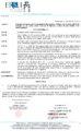 Determina-159-del-06 12 2018-Impegno-di-spesa-pagamento-servizio-utilizzo-Car-Sharing-AMAT Signed-signed