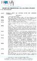 Decreto-N-48-del-05 06 2017-Riapertura-termini-iscrizione-all Albo-delle-Associazioni-studentesche Avviso.