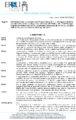 Determina-029-del-30 03 2018-Determinazione-a-contrarre-acquisizione-stampante-per-etichette-signed