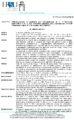 Determina-072-del-19 04 2018-Determinazione-a-contrarre-per-adesione-Telefonia-Mobile-6-signed