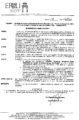 Decreto 098 Del 03 10 2014 Impegno Di Spesa Convenzione Consip-Sintesi S P A.