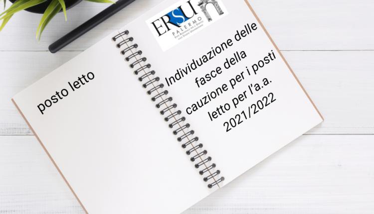 Individuazione delle fasce della cauzione per i posti letto per l'a.a. 2021/2022